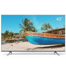 تلویزیون LED هوشمند ۴۳ اینچ کونکا UDL 43 ME 720