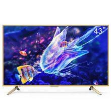 تلویزیون LED هوشمند ۴۳ اینچ کونکا UDL 43 ME 728